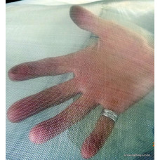 CropSafe Anti Insect Netting 3.7m width