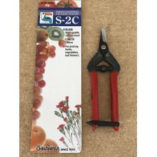Chikamasa- S-2c Harvesting/Pruning Scissors citrus & tomatoes